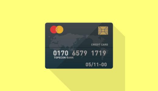シンガポール 盗難クレジットカードで爆買い女二人を逮捕!