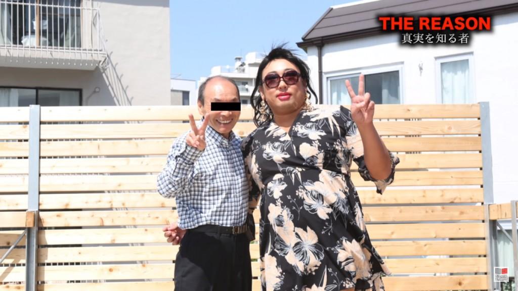 シンガポール女性詐欺師