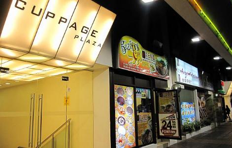 【総合記事投稿枠】シンガポールの夜遊び風俗ならカッページ!接待に最適なカッページ完全ガイド!