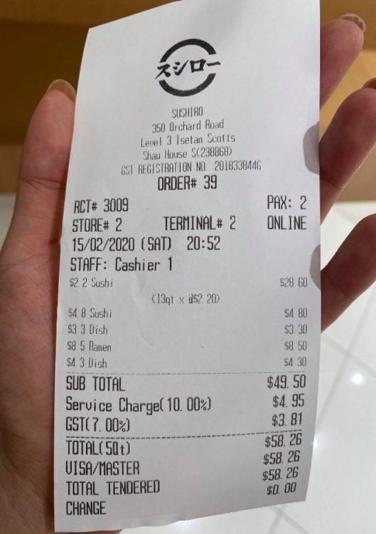 シンガポールスシロー 価格