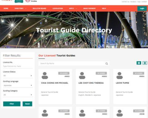 シンガポールツアーガイド ライセンス サイト