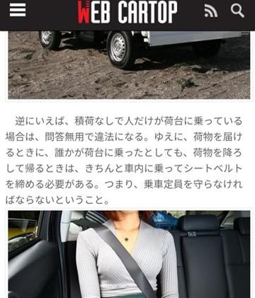 シンガポール在住日本人FBページ 喧嘩13