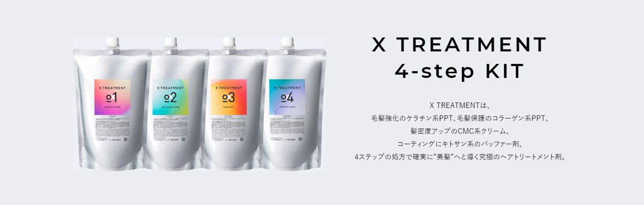 シンガポール美容院 FINDER X-TREATMENT singapore