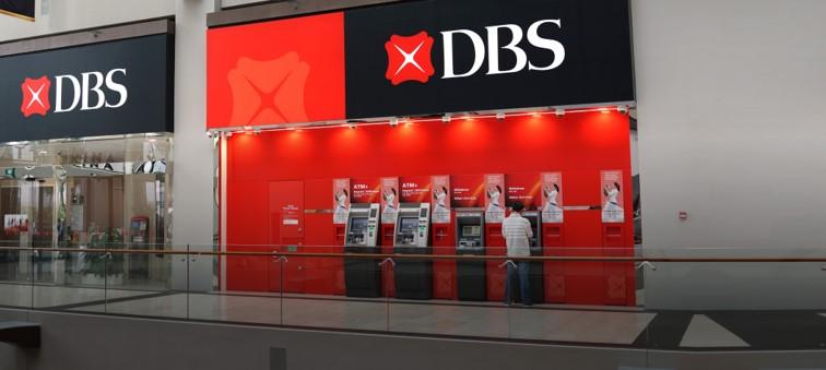 シンガポール銀行口座 DBS銀行 ATM