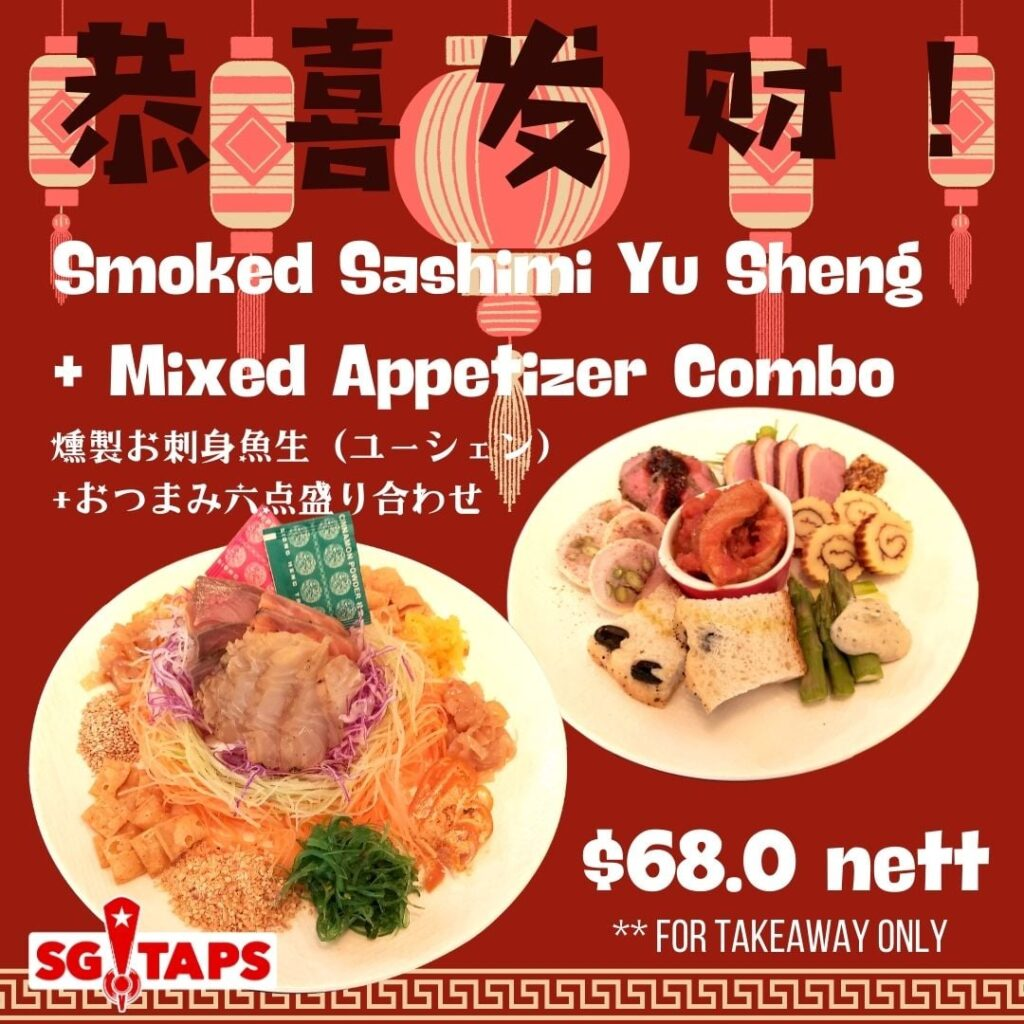 シンガポール ローヘイ SG TAPS