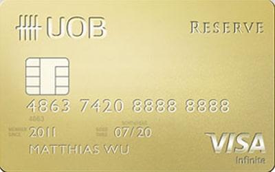 シンガポールUOB銀行 クレジットカード リサーブ