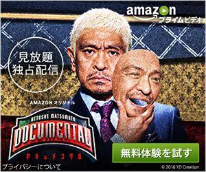 シンガポール無料テレビ 、この日本の映画とテレビ見れますよ!