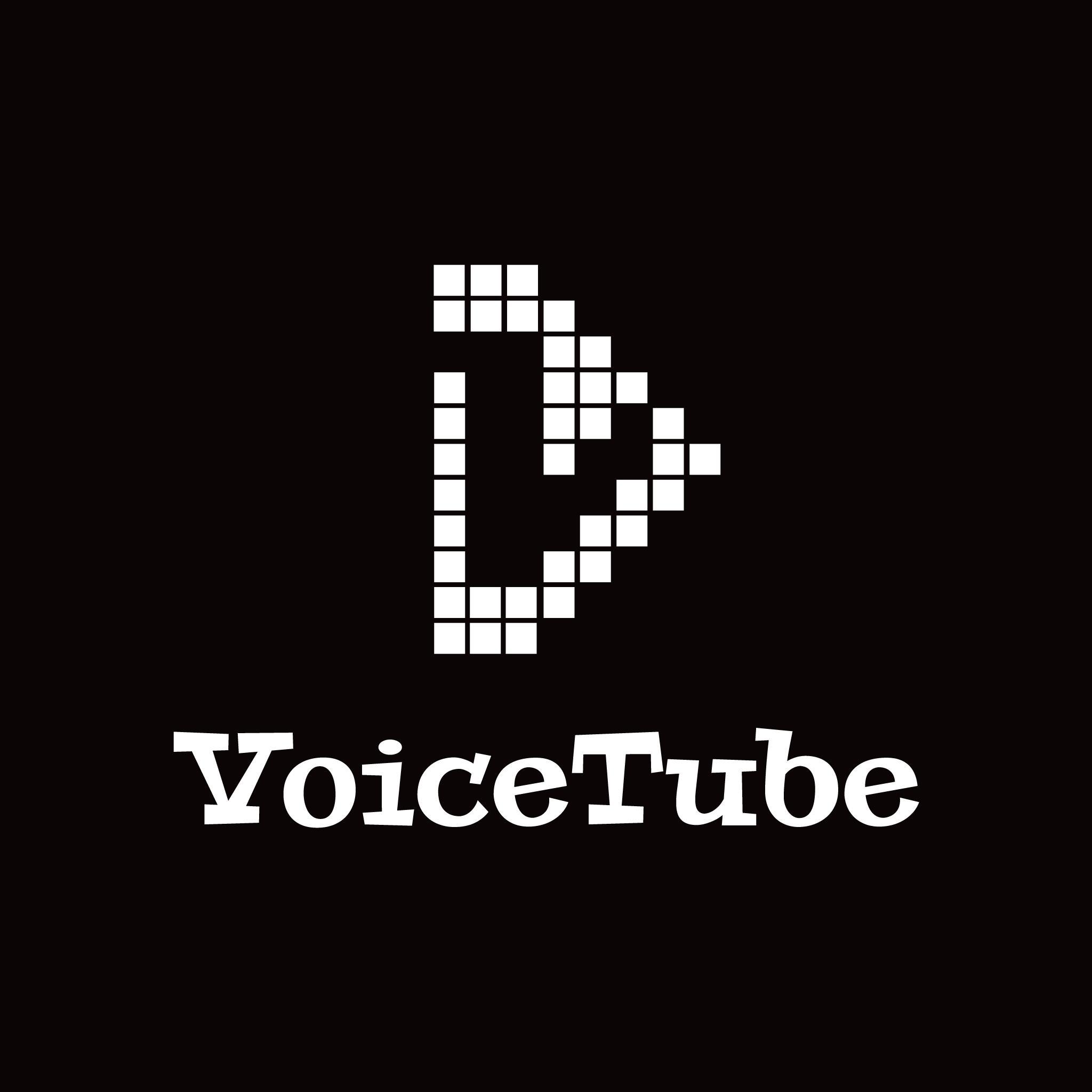ボイスチューブ とはYouTubeを無料英語学習ツールに変えるアプリ!?