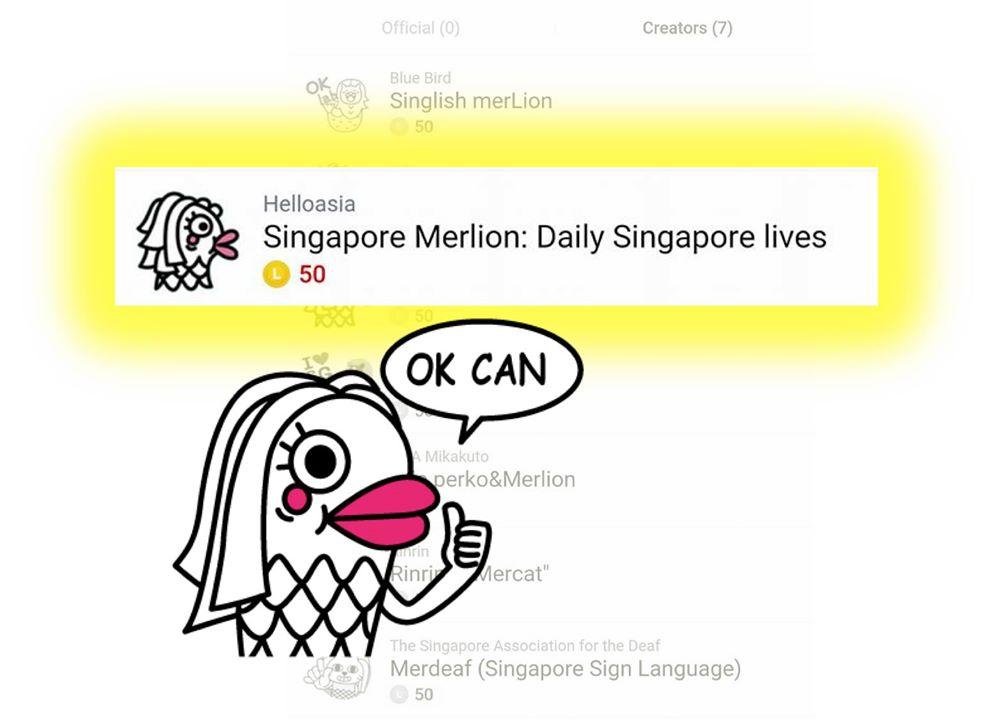 シンガポール マーライオン スタンプ