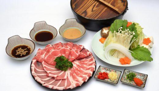 シンガポール江ノ丘 えのおか ❘ イースト地区のオススメ日本食・しゃぶしゃぶ屋