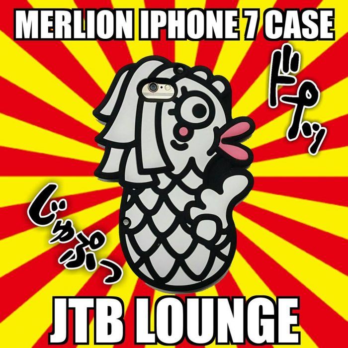 マーライオン iphone ケース