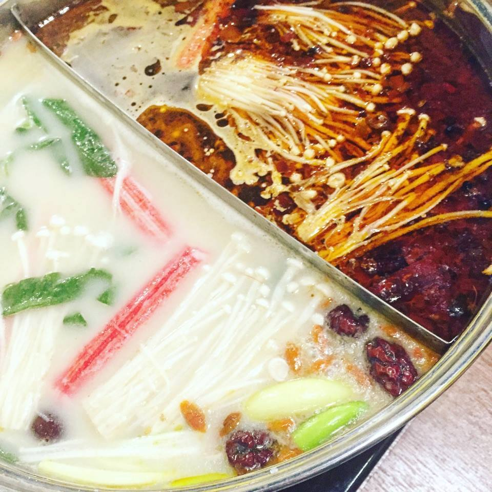 みんなで中華鍋食べてみない?「Zhong Huan Steamboat」