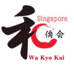シンガポール和橋会