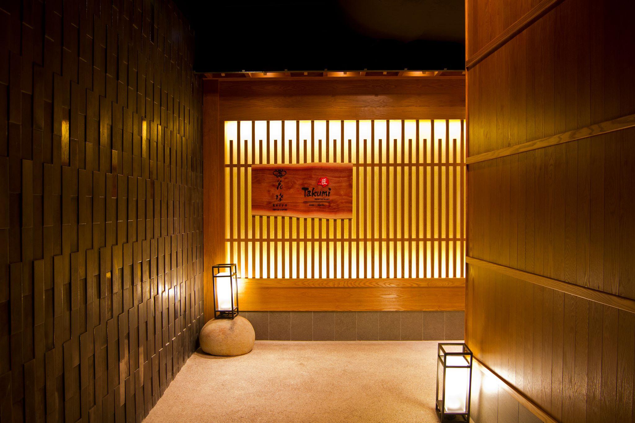 ケッペルの日本料理店 「匠」