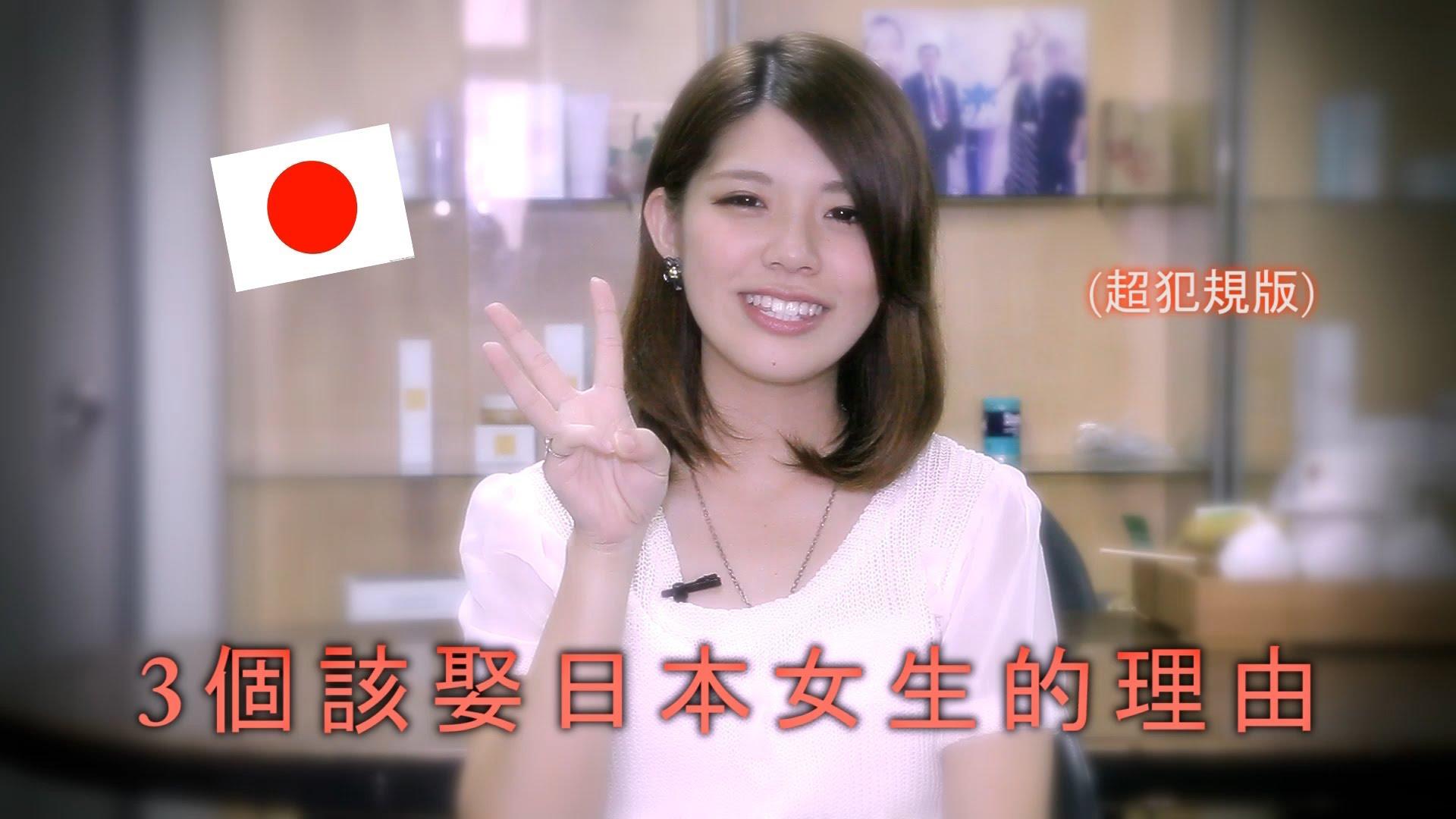 シンガポール人が日本人と結婚すべき理由♡