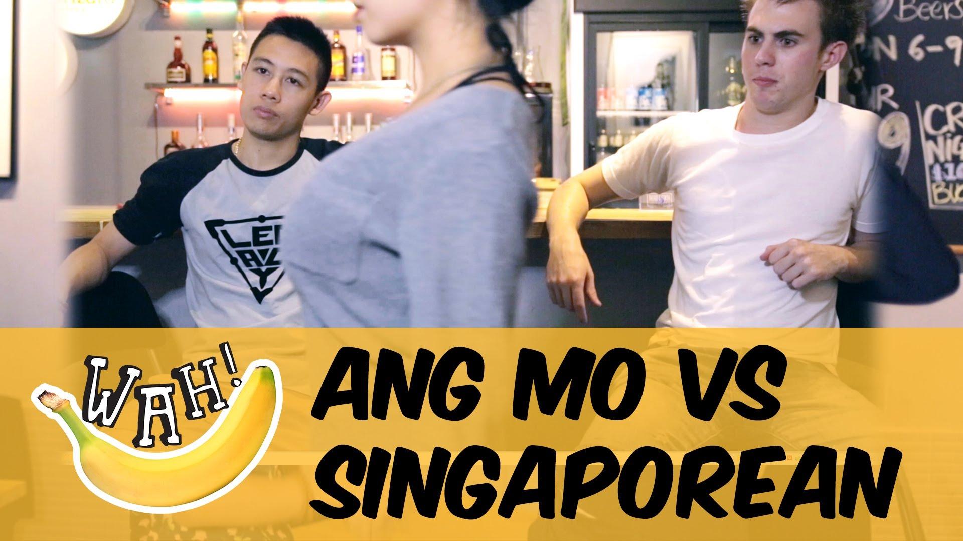 シンガポール人と白人の違い