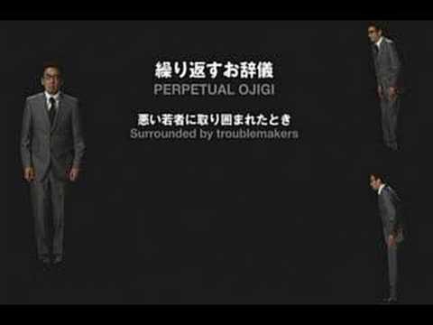 日本の形 ー 謝罪