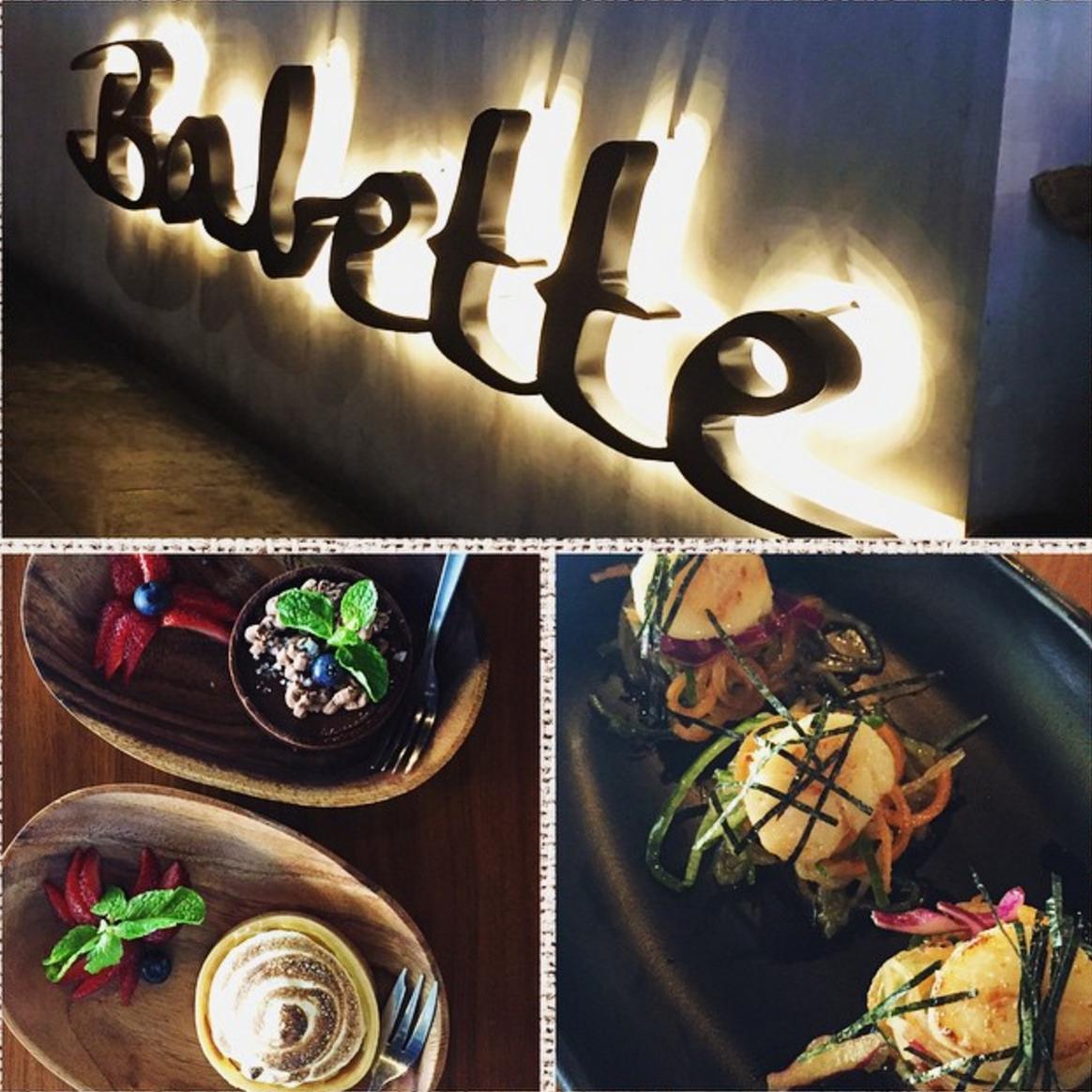 【ハロアジグルメ】 シンガポール和食フュージョン料理、Babette Restaurant