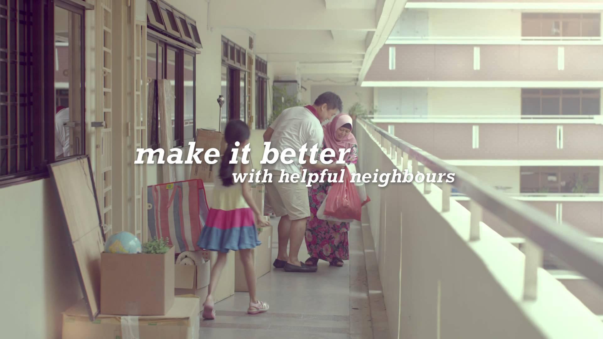 シンガポール公共広告 MAKE IT BETTER