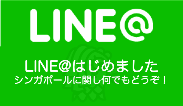 LINE-Banner-1.png