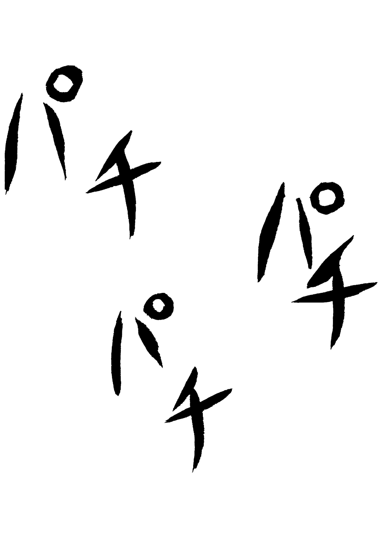 so017