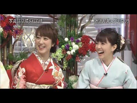 中野美奈様 おしゃれイズム新春SP 2016年1月3日放送