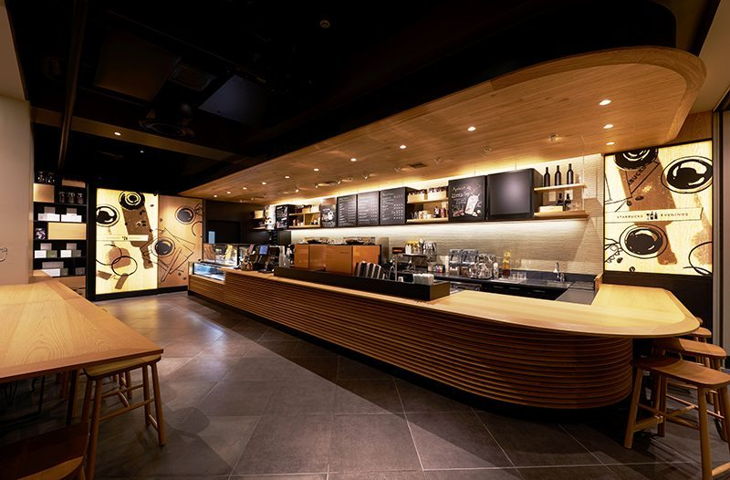 Starbucks in Japan to start serving Alcohol all day