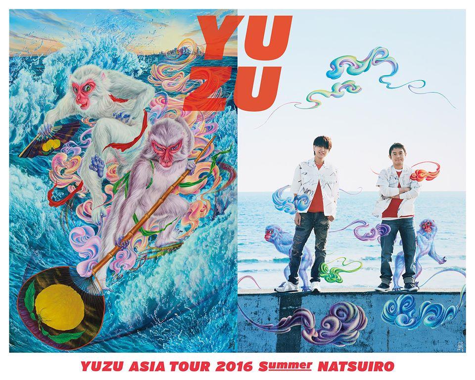 シンガポールYUZU ASIA TOUR 2016オフィシャルプレスリリース