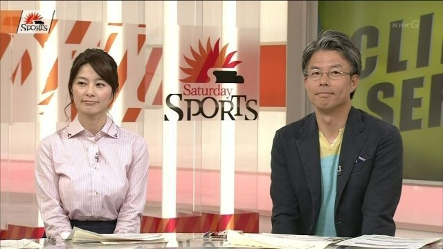 Poor Japanese News Caster had to leave job cos of this complaints against her