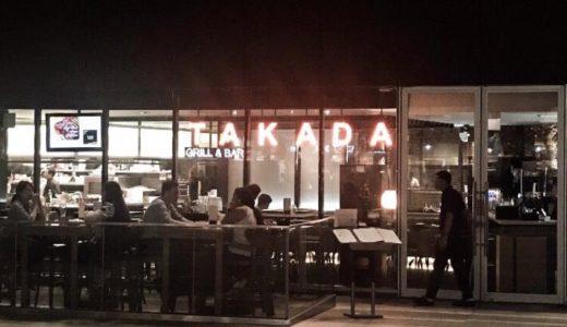 シンガポールイタリア料理 TAKADA様が新しいグリル屋さん出したね!!
