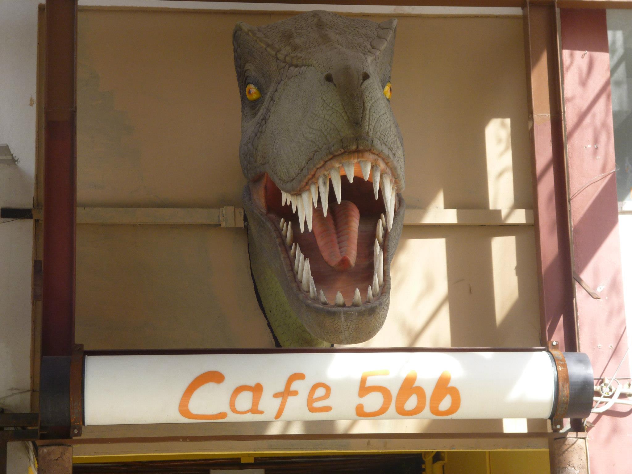 シンガポール動物園の近くに謎のサファリレストランがある件