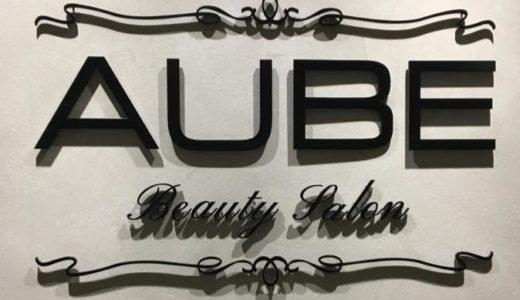 シンガポール美容室オーブ 、年中無休!日本全国に170店舗!