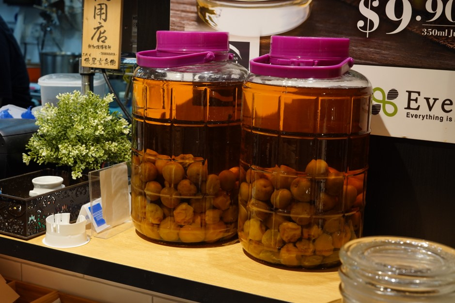 Every Havelock Japanese convenient Umeshu 1