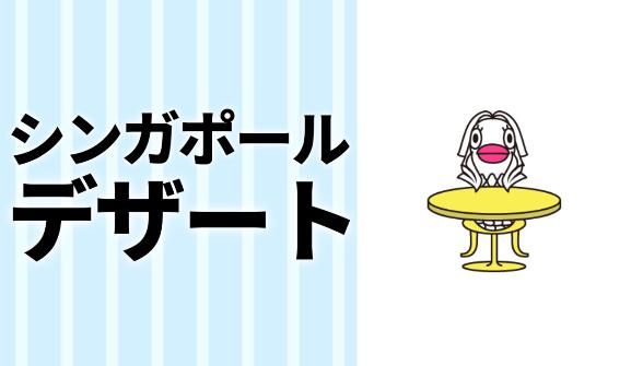 日本のメロンパンでサンドウィッチしちゃう! Mellow Pan