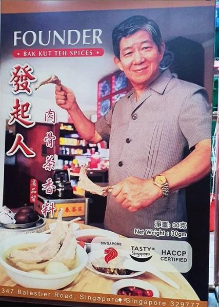 Founders Bak Kut Teh シンガポールバクテー