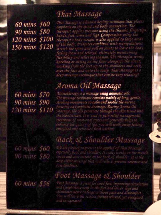 シンガポールタイマッサージ Healthland Traditional Thai & Oil Massage