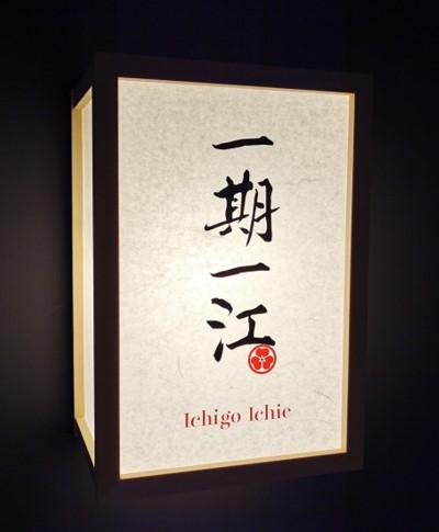 Ichigo Ichie By Akane