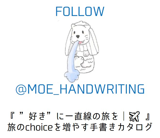 MOE HANDWRITING