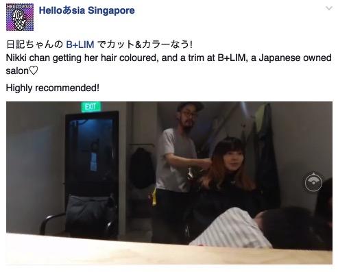 シンガポール美容室 B+LIM