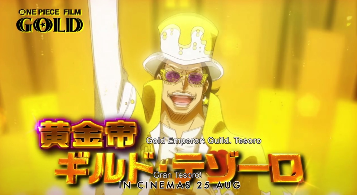 【TRAILER】ONE PIECE FILM GOLD