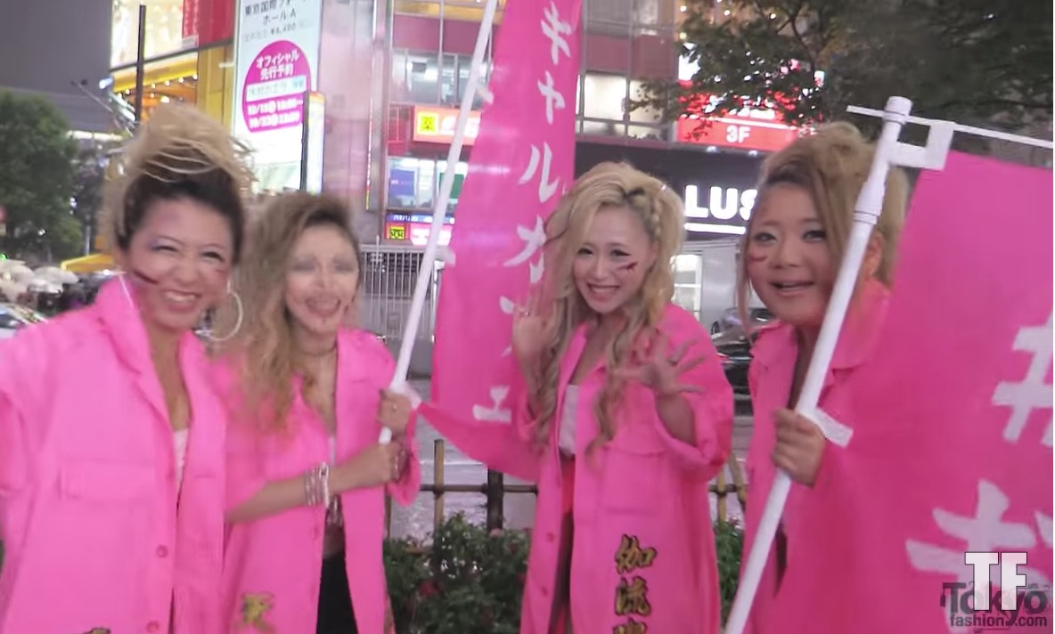 highlights of the Shibuya Halloween Street Party 2016