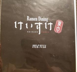 【AH BENG FOODIE】 KEISUKE Tokyo Ramen - Spicy Miso