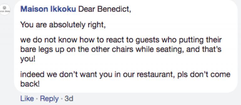 ガクブルw シンガポールあるある? レストランのFBコメント係が客に逆切れw