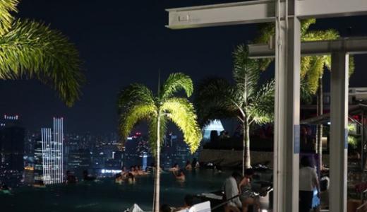 #シンガポール のタグで上がってる画像・動画を定期的にまとめてみたw