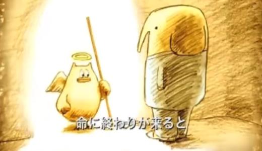 【JPOP】 象の背中 旅立つ日 完全版。 毎回聞いて泣けるやつです。