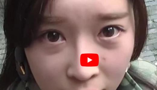 【動画あり】 若い少女、指でやるハートサインがちょっと違うw