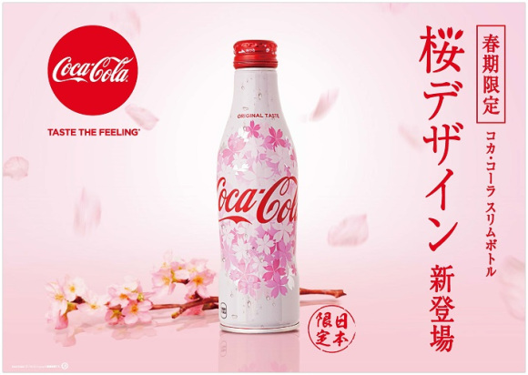 Coca-Cola limited edition bottles are so sweeee…