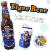 【インスタグラマー】 Moe@海外生活手書き ー シンガポールタイガービール