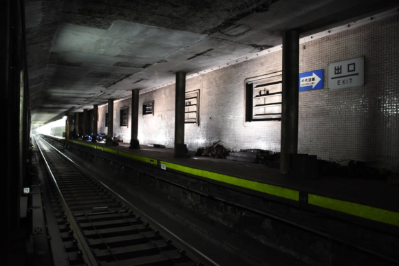 Retro 'ghost station' to be alive
