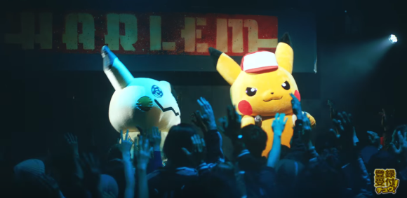 Pikachu does a Harlem in this battle, yo! [vid]